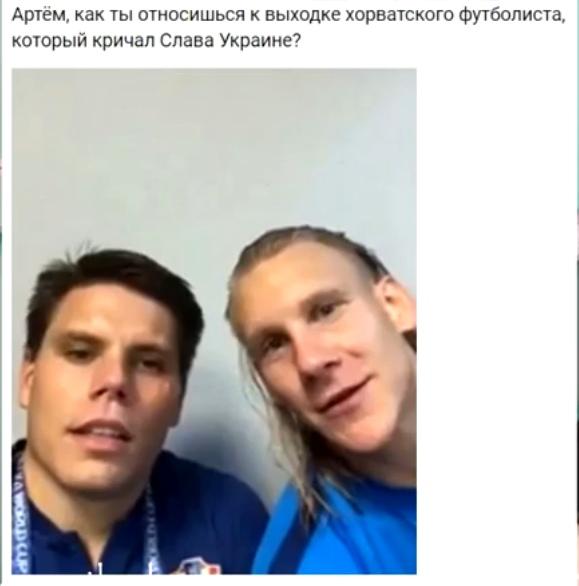 Хорватский футболист слава украине